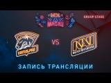 Virtus.pro G2A vs Natus Vincere G2A, MDL Macau [Maelstorm, Lex]
