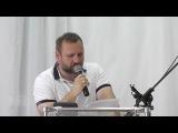 11.06.2017 п. А. Лукьянов - Широта и высота, глубина и долгота.