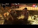 Более 3000 череповчан совершили омовение в крещенскую ночь