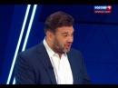 Пальмовые берега 1 фильм Аркадия Мамонтова