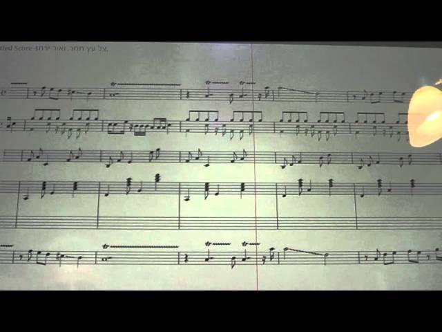 תווים לשיר צל עץ תמר כתיבת תווים ציון אליהו