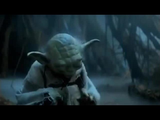 Yoda's revelation / Откровение Йоды