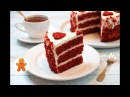 Торт Красный Бархат по Классическому Рецепту ✧ Red Velvet Cake English Subtitles