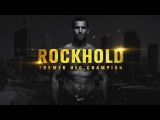 UNDEAD | Luke Rockhold Highlight 2018 HD | AK Project | UFC 221