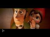 Шерлок Гномс/ Gnomeo & Juliet: Sherlock Gnomes (2018) Дублированный трейлер №2
