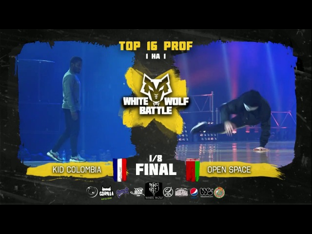 Kid Colombia VS Open Space ✘ SOLO 1/8 final ✘ White Wolf Battle 2018