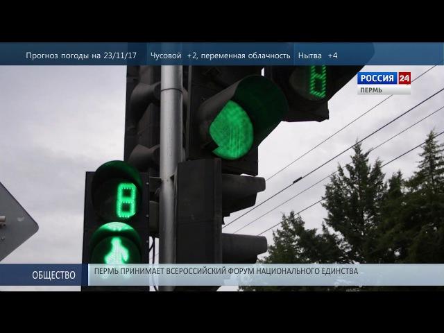 На перекрестке Куйбышева-Луначарского меняется схема работы светофоров