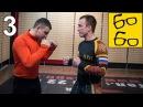 Бокс против каратэ Спарринг Алиев vs Киршев боксер боевой самбист против каратиста 3 6