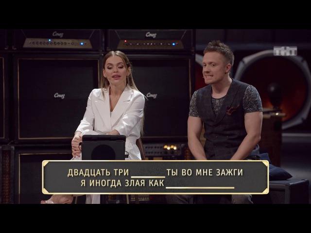 Шоу Студия Союз: Один раз не Костюшкин Стас - Анна Хилькевич и Стас Ярушин