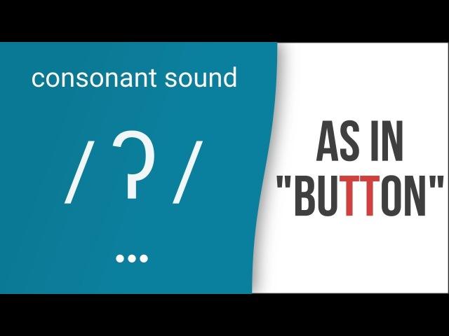 Consonant Sound Glottal T ʔ as in button – American English Pronunciation
