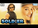 Индия клипы из фильма Солдат Soldier HD - Hindi Full Movie in 15mins - Bobby Deol - Preity Zinta