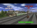 Trainz Simulator 12 - Маршрут БАМ ОЛЕКМА 7