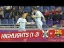 Resumen de CD Tenerife vs FC Barcelona B (1-3)