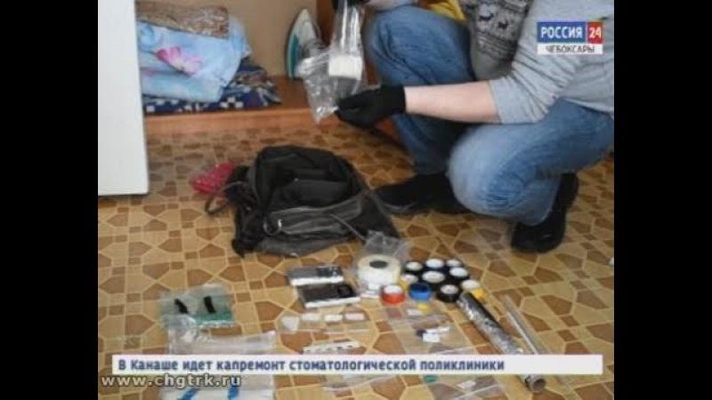 Полицейские Чувашии задержали сбытчиков наркотиков