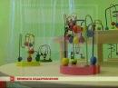 В детской библиотеке Родничок состоялось торжественное открытие сенсорной комнаты ДеТвоРа