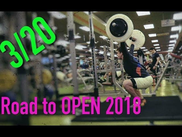 Подготовка к OPEN 2018 тренировка 3/20 Лизгинка Куракина и Федцов