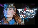 БОЙ С ОГНЕКЛЫКОМ! ФИНАЛ - Horizon Zero Dawn The Frozen Wilds