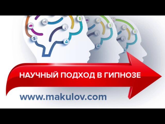 Поиск и проработка психотравмы через часть личности