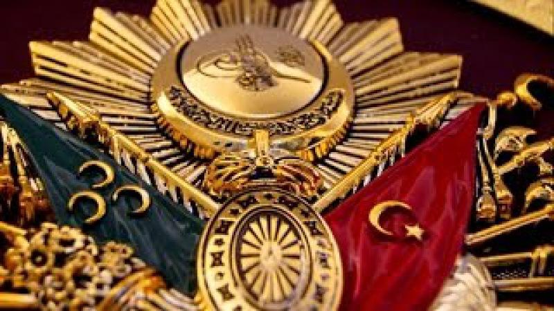 Osmanlı Devleti arması ve Sembollerin anlamı