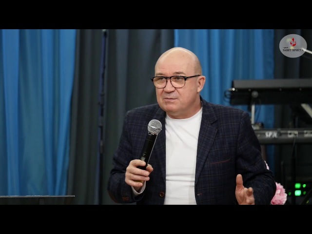 КАЙРОС - СЕЙЧАС время благодати. Сергей Качанов
