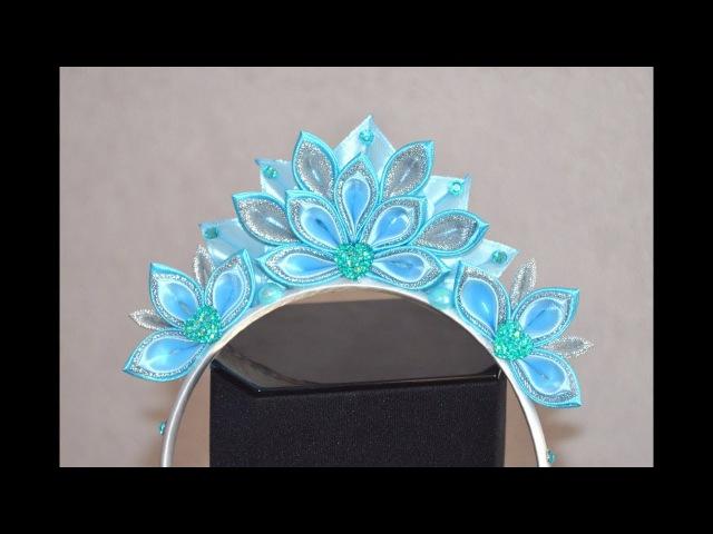 Новогодняя корона канзаши Мастер класс корона снегурочки New Years crown Kanzashi crown Snow Maiden