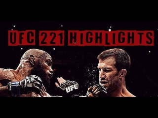 UFC 221 HIGHLIGHTS ufc 221 highlights