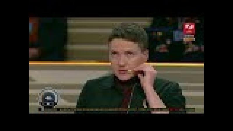 Надія Савченко заявила про людей зі зброєю на Майдані