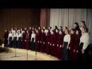 Запись хора Уфимского училища искусств. С.Плешак-Улетели журавли.