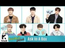 (Озвучка) GOT7 - Ask in A Box (Never Ever)