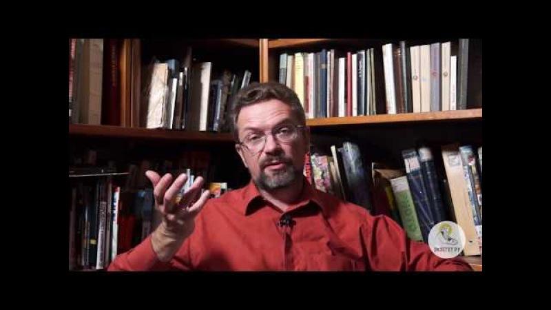 Пророк Наум, глава 1. Профессор Андрей Десницкий