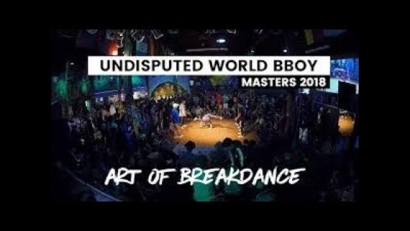 UNDISPUTED 2018 / RECAP