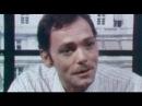 Patrick Dewaere Beau père 1981
