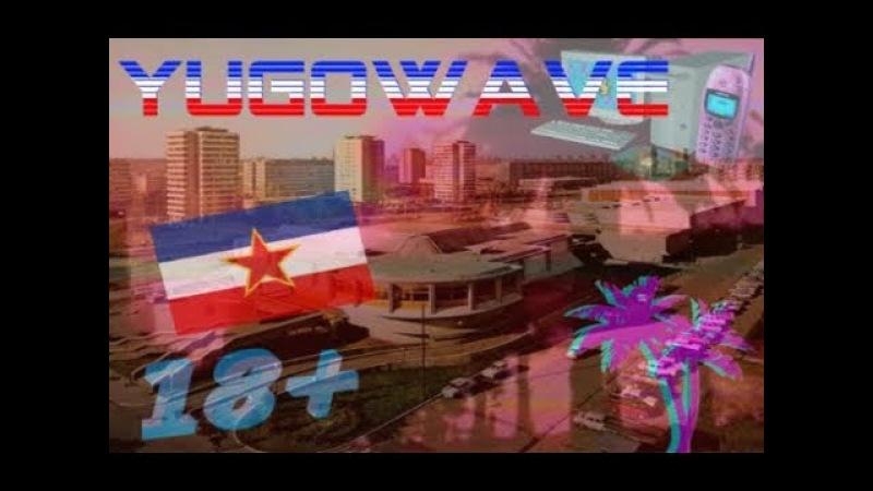 YUGOWAVE 1984 ユーゴノスタルギヤ