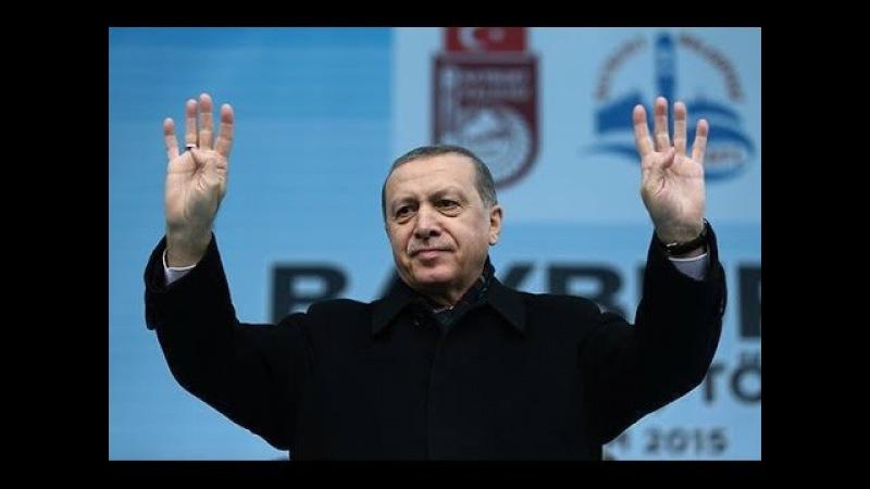 Точка зрения • Извинения Эрдогана — неожиданные, но давно ожидаемые