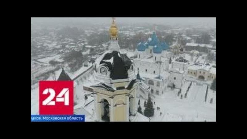 Серпухов может пополнить список городов Золотого кольца России - Россия 24