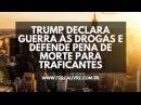 BOLETIM DA MANHÃ TRUMP DECLARA GUERRA ÀS DROGAS E DEFENDE PENA DE MORTE PARA TRAFICANTES