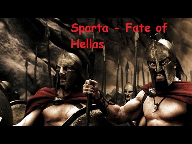 Sparta Fate of Hellas ► ПРОХОЖДЕНИЕ ИГРЫ 1 ЖЕСТОКИЙ УРОК
