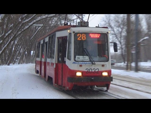 Трамвай 71-134А (ЛМ99АЭ) №3032 с маршрутом №28