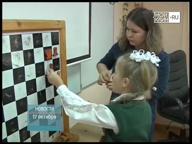 ТНТ-Поиск В школы введут уроки по шахматам