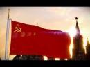 Флаг СССР над Правительством Московской области