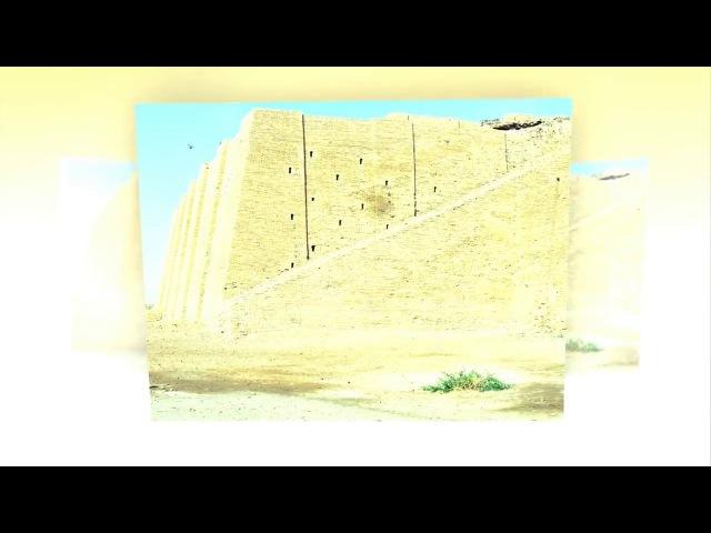Смотри и думай История 36 Шумеры Ирак Sumerians Iraq