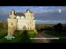 Le château de Brissac Visites privées