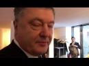 Мюнхенська конференція з безпеки 2
