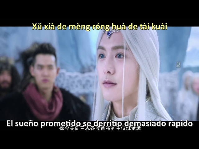 Shouldnt be- Jay Chou X aMEI (ICE FANTASY) Sub Español