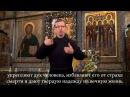 О Таинствах Церкви на жестовом языке. Часть 8. Елеоосвящение