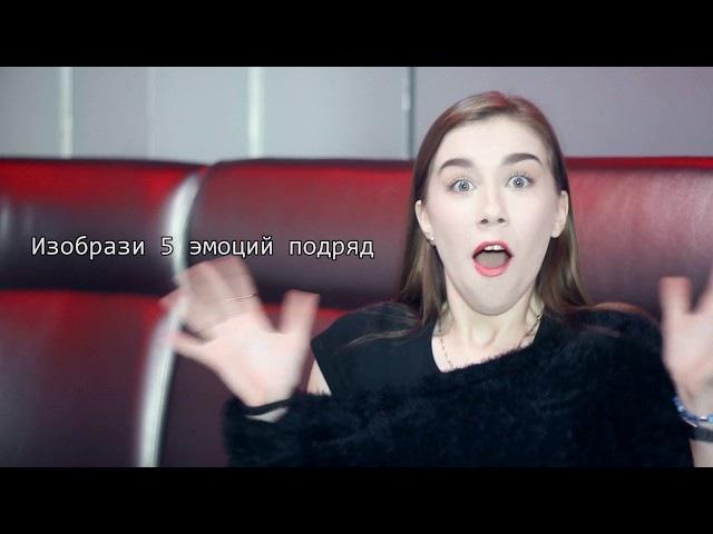 Киров Интервью Шишкиной Олеси участницы МИСС СТАРШЕКЛАССНИЦА 2017