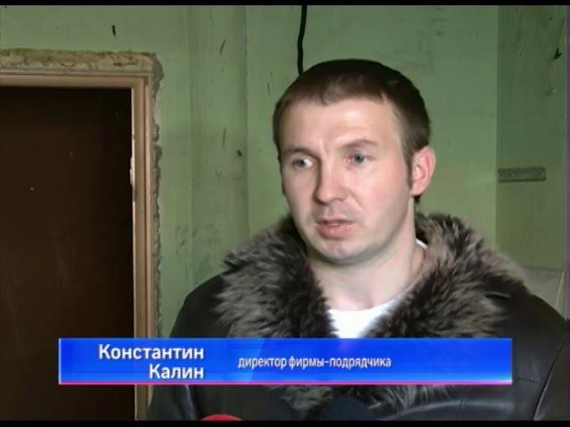 В Ярославле на улице «Посёлок Текстилей» завершён ремонт кровли