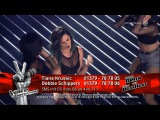Katy Perry - Dark Horse (The Voice Of Germany)