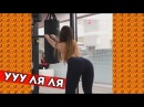 НОВЫЕ ВАЙНЫАндрей Борисов. Ника Вайпер, Грач Вартанян, Юрий Кузнецов 84