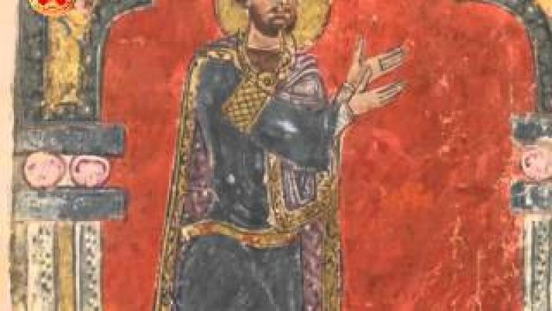 სიბრძნისმეტყველება – მეფე გიორგი VII –ის წერი4314